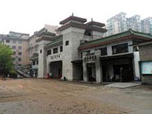 六合联盟开奖记录开福区湖南省博物馆改扩建工程(二期)房屋征收评估项目
