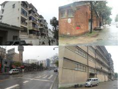 黄兴北路棚户区改造项目(城际铁路开福寺站及S1-1号地块)房屋征收评估