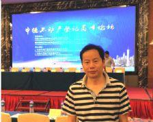 徐志革-注册房地产估价师、土地估价师